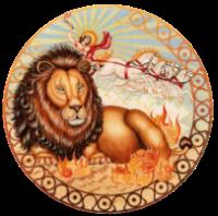прикольный гороскоп на сегодня для льва