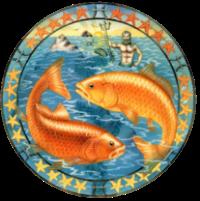 шуточный гороскоп рыба
