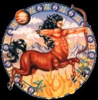 шуточный гороскоп стрелец